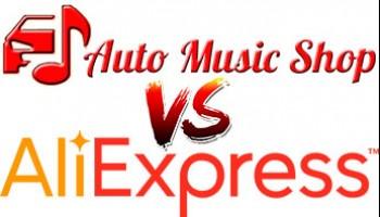 Сравнение штатных автомагнитол, представленных в магазине AUTO MUSIC SHOP с Китайским интернет-магазином Aliexpress.