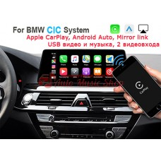 BMW CIC System Apple CarPlay / Android Auto