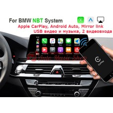BMW NBT System Apple CarPlay / Android Auto