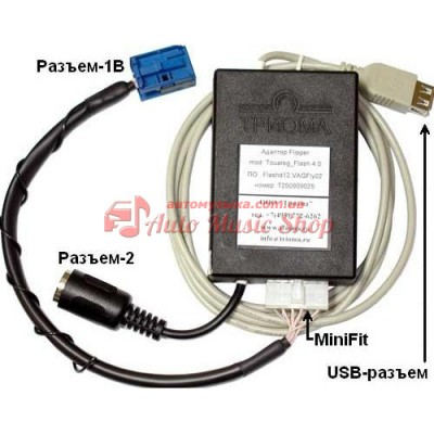 Купить адаптер ТРИОМА VAG-FLIP 12-pin USB MP3 SEAT 2003-2008