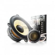 FOCAL K2 Power 130 KR
