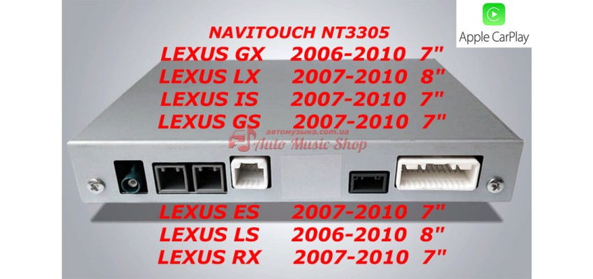 NAVITOUCH NT3305 LEXUS GX, LX, RX, IS, ES, GS, LS (android 6)