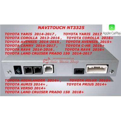 Купить мультимедийный навигационный блок NAVITOUCH NT3325 TOYOTA Universal (android 6)