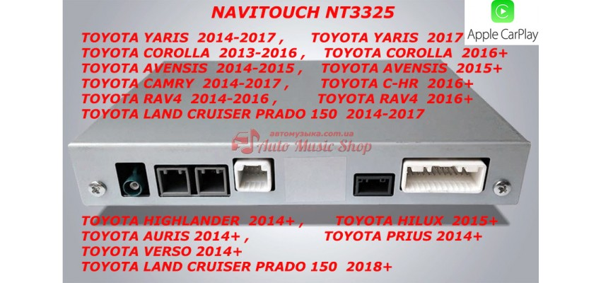 NAVITOUCH NT3325 TOYOTA Universal (android 6)