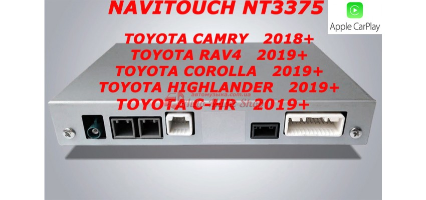 NAVITOUCH NT3375 TOYOTA CAMRY, RAV4, COROLLA, HIGHLANDER 2019+
