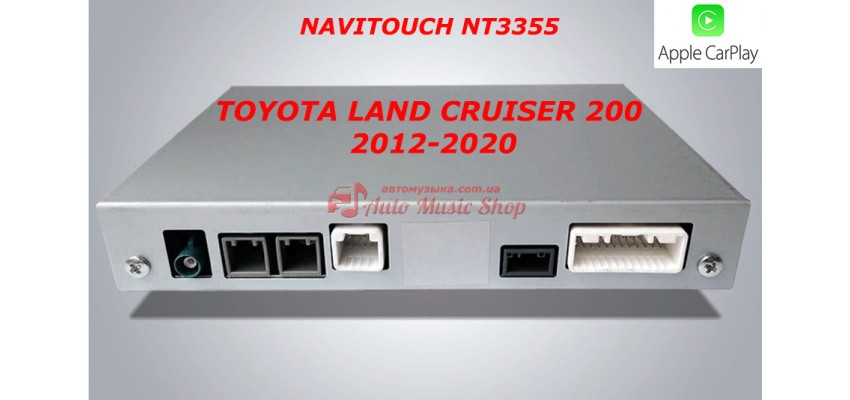 NAVITOUCH NT3355 TOYOTA LAND CRUISER 200 2012-2018 (android 6.0)