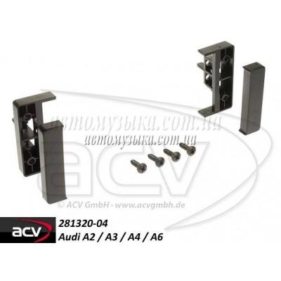 Купить переходную рамку ACV 281320-04 Audi A2/ A3/ A4/ A6