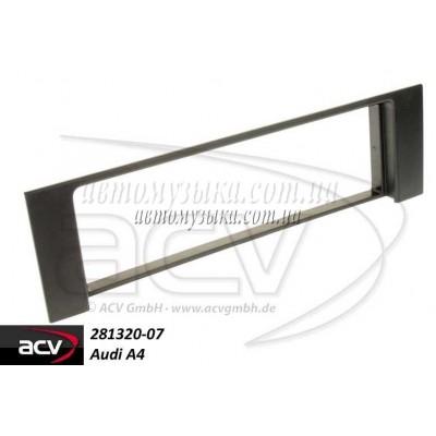 Купить переходную рамку ACV 281320-07 Audi A4
