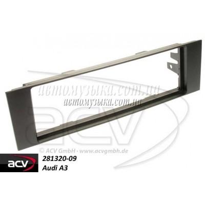 Купить переходную рамку ACV 281320-09 Audi A3