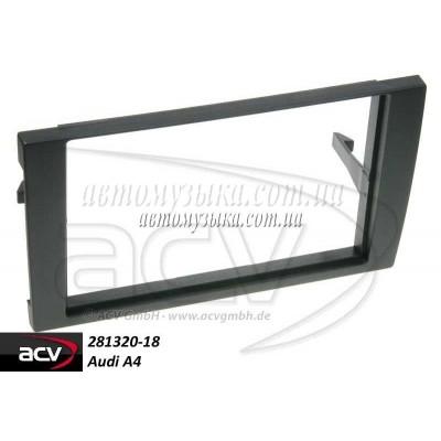 Купить переходную рамку ACV 281320-18 AUDI A4