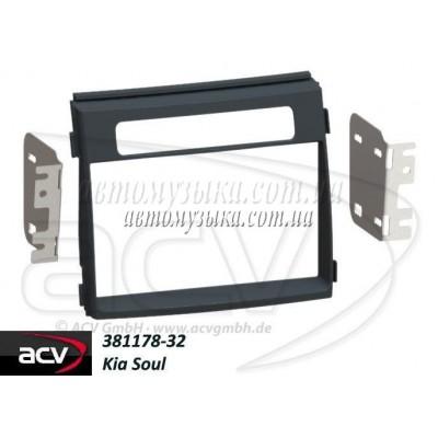 Купить переходную рамку ACV 381178-32 KIA Soul