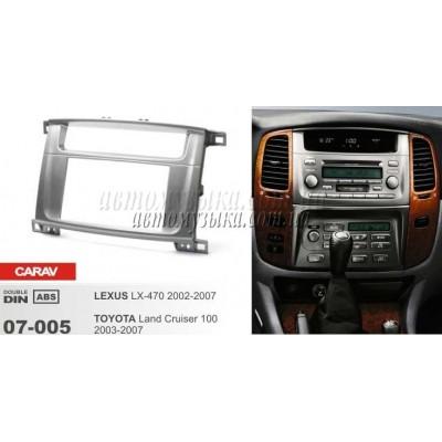 Купить переходную рамку CARAV 07-005 LEXUS LX 470