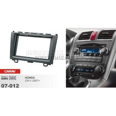 Купить переходную рамку CARAV 07-012 HONDA CR-V
