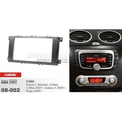 Купить переходную рамку CARAV 08-002 Ford S-Max / C-Max