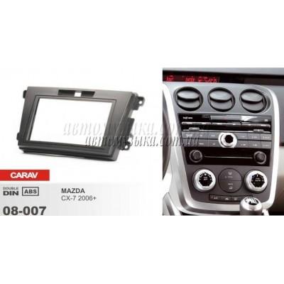 Купить переходную рамку CARAV 08-007 MAZDA CX-7