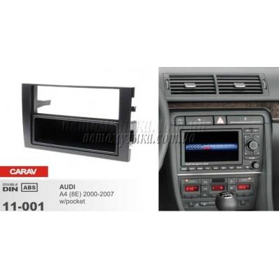 Купить переходную рамку CARAV 11-001 AUDI A4