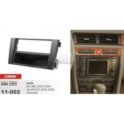 Купить переходную рамку CARAV 11-002 AUDI A6