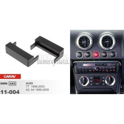 Купить переходную рамку CARAV 11-004 AUDI TT/ A2/ A4