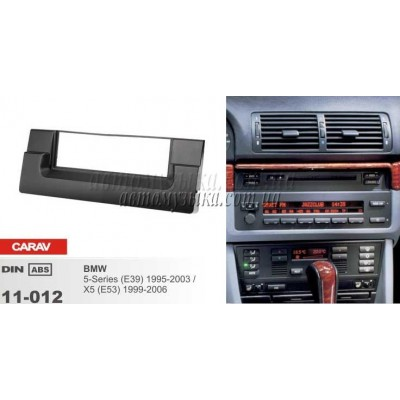 Купить переходную рамку CARAV 11-012 BMW 5-Series (E39)