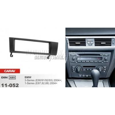 Купить переходную рамку CARAV 11-052 BMW 1-Series (E82/87/88)