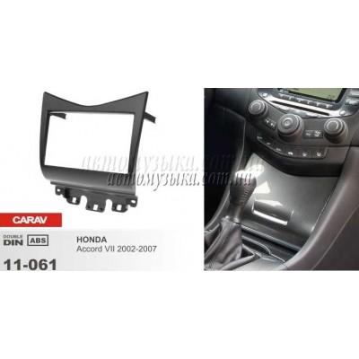 Купить переходную рамку CARAV 11-061 HONDA Accord