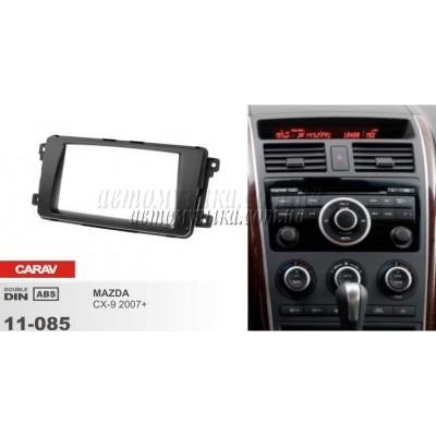 Купить переходную рамку CARAV 11-085 MAZDA CX-9