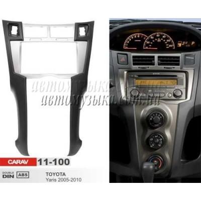 Купить переходную рамку CARAV 11-100 TOYOTA Yaris