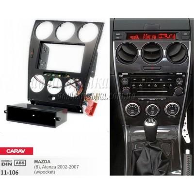 Купить переходную рамку CARAV 11-106 MAZDA 6 old