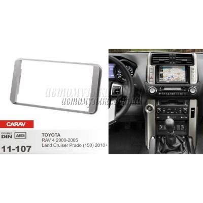 Купить переходную рамку CARAV 11-107 TOYOTA Land Cruiser Prado(150)