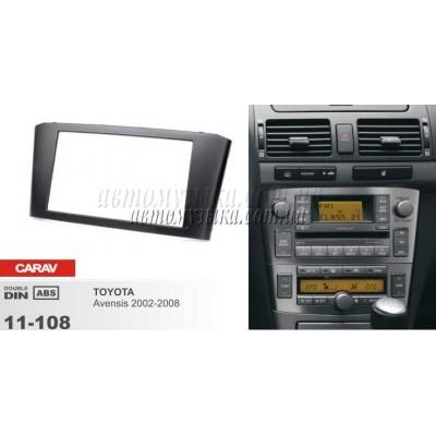 Купить переходную рамку CARAV 11-108 TOYOTA Avensis