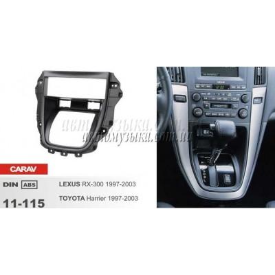 Купить переходную рамку CARAV 11-115 LEXUS RX-300