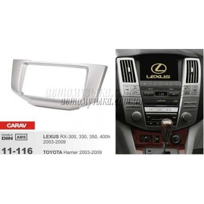Купить переходную рамку CARAV 11-116 LEXUS RX-300, 330, 350, 400h