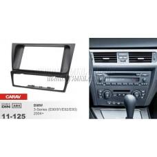 CARAV 11-125 BMW 3-Series (E90/91/92/93)