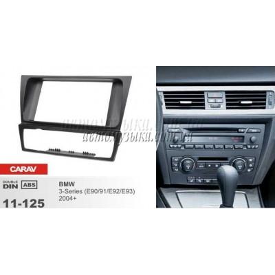 Купить переходную рамку CARAV 11-125 BMW 3-Series (E90/91/92/93)