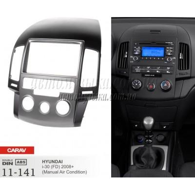 Купить переходную рамку CARAV 11-141 HYUNDAI i-30