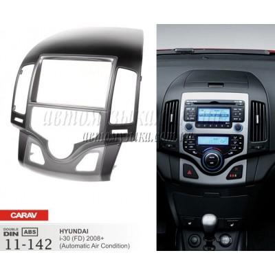 Купить переходную рамку CARAV 11-142 HYUNDAI i-30