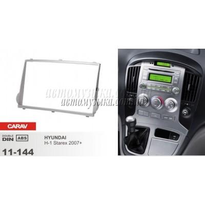 Купить переходную рамку CARAV 11-144 HYUNDAI H-1 Starex