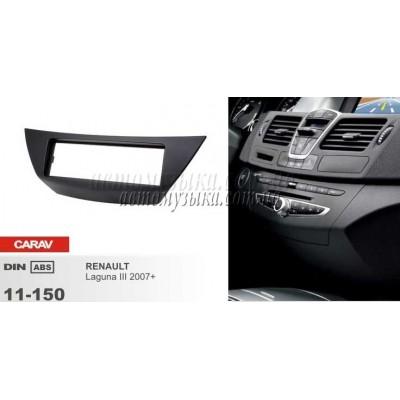 Купить переходную рамку CARAV 11-150 RENAULT Laguna III