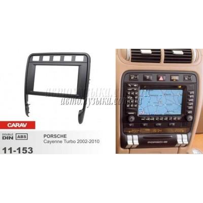 Купить переходную рамку CARAV 11-153 PORSCHE Cayenne Turbo