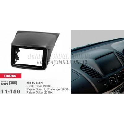 Купить переходную рамку CARAV 11-156 MITSUBISHI L200
