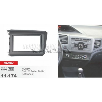 Купить переходную рамку CARAV 11-174 HONDA Civic VI Sedan