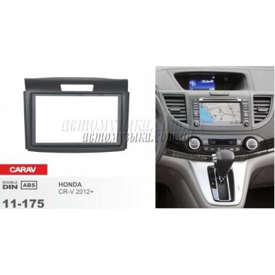 Купить переходную рамку CARAV 11-175 HONDA CR-V