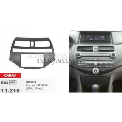 Купить переходную рамку CARAV 11-215 HONDA Accord VIII (USA)