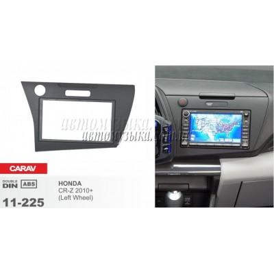 Купить переходную рамку CARAV 11-225 HONDA CR-Z