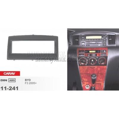 Купить переходную рамку CARAV 11-241 BYD F3