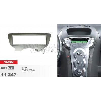 Купить переходную рамку CARAV 11-247 BYD F0/ F1
