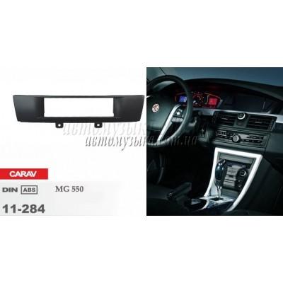 Купить переходную рамку CARAV 11-284 MG 550