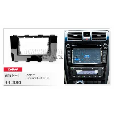 Купить переходную рамку CARAV 11-380 GEELY Emgrand EC8 2010