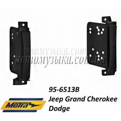 Купить переходную рамку METRA 95-6513B Jeep Grand Cherokee