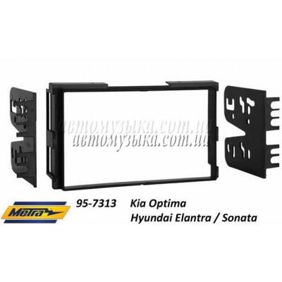 Купить переходную рамку METRA 95-7313 Kia Optima